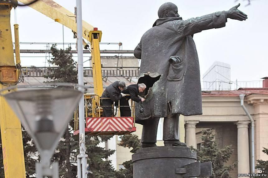 Эконом памятник горизонтальный Волна Галич Эконом памятник Купола Площадь Ильича